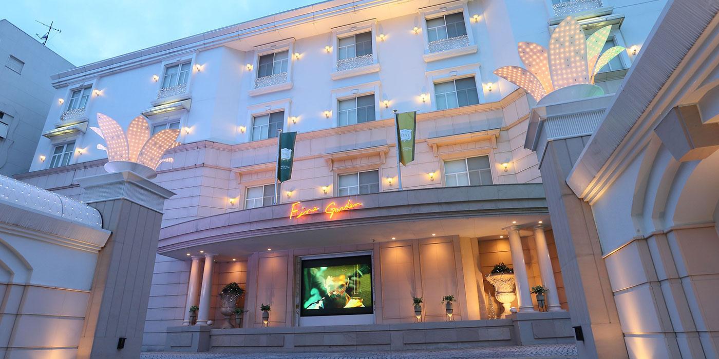 Entrance Of Hotel Fine Garden Kyoto Minami